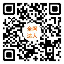 如何分享赚佣金?联联周边游突破本地生活平台重围